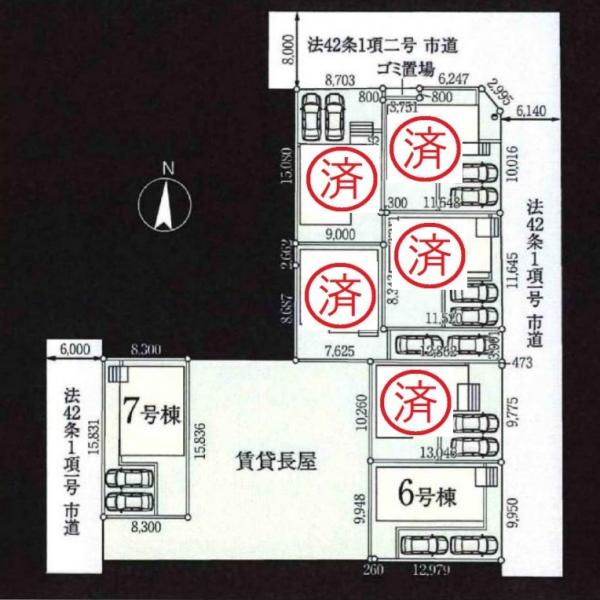 新築戸建 吉川市高富2丁目 JR武蔵野線吉川駅 3880万円