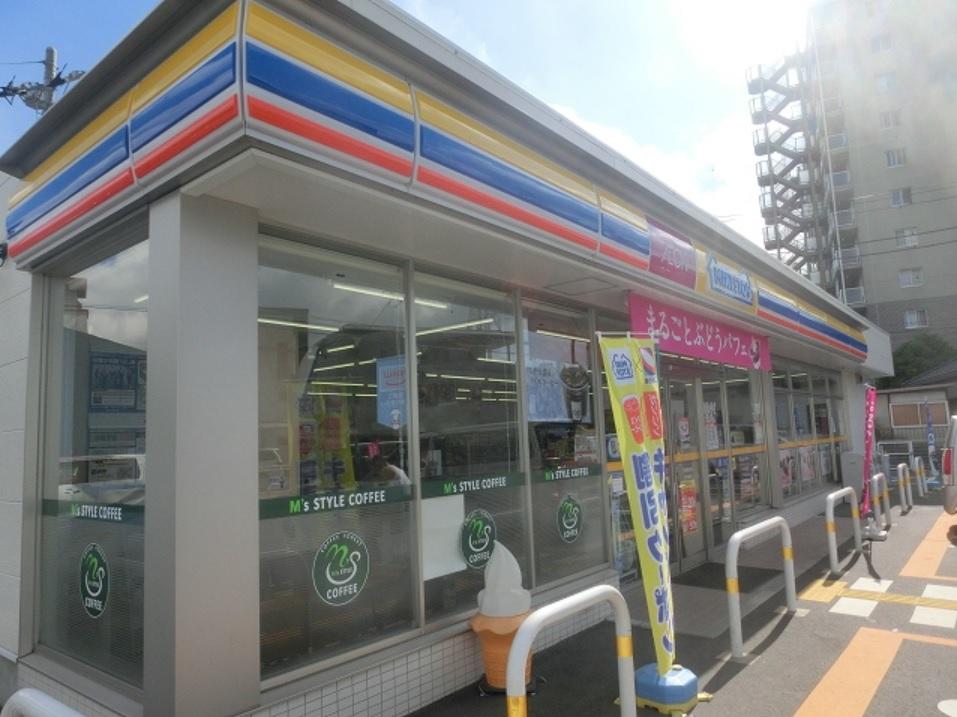 中古マンション 草加市瀬崎3丁目 東武伊勢崎線谷塚駅 2090万円