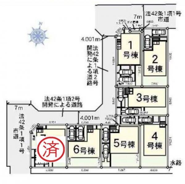 新築戸建 三郷市高州3丁目 千代田常磐線金町駅 2999万円