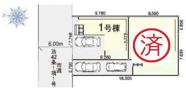 新築戸建 八潮市中央1丁目 つくばエクスプレス八潮駅 2780万円