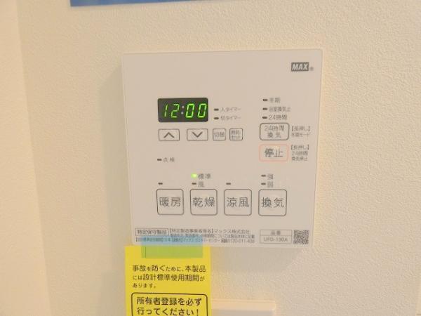 中古マンション 八潮市大字浮塚 つくばエクスプレス六町駅 2080万円