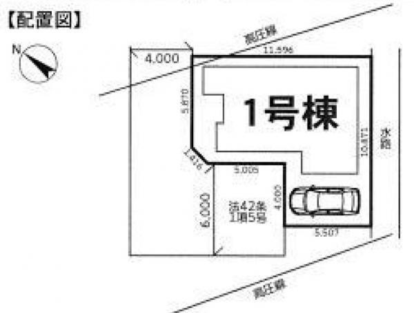 新築戸建 八潮市大字伊勢野 つくばエクスプレス八潮駅 2730万円