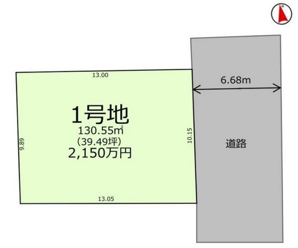 土地 三郷市鷹野1丁目 千代田常磐線金町駅 2150万円