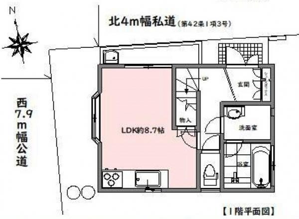 中古戸建 三郷市戸ケ崎3丁目 つくばエクスプレス八潮駅 1980万円