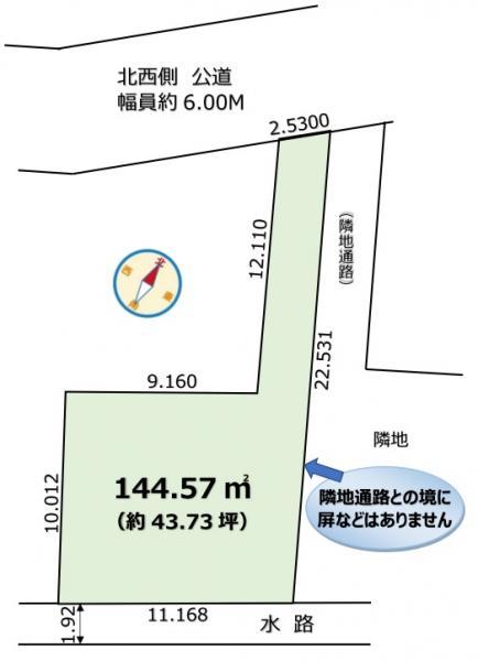 土地 三郷市上口1丁目 つくばエクスプレス三郷中央駅 1280万円