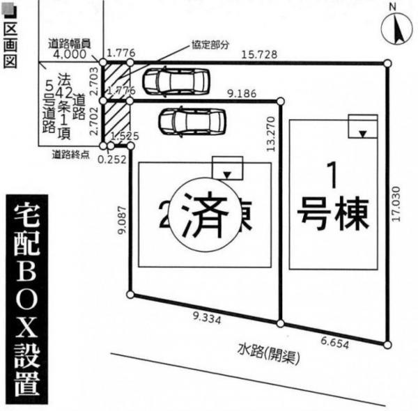新築戸建 三郷市高州4丁目 JR常磐線(上野〜取手)松戸駅 2230万円