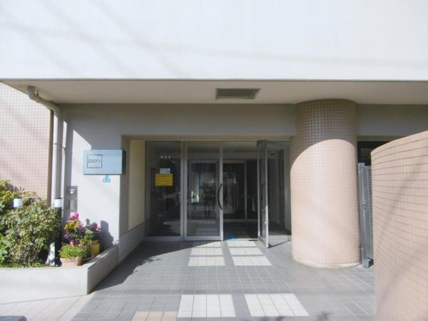 中古マンション 草加市小山1丁目 東武伊勢崎線草加駅 2090万円