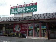中古マンション 草加市小山1丁目 東武伊勢崎線草加駅 2190万円