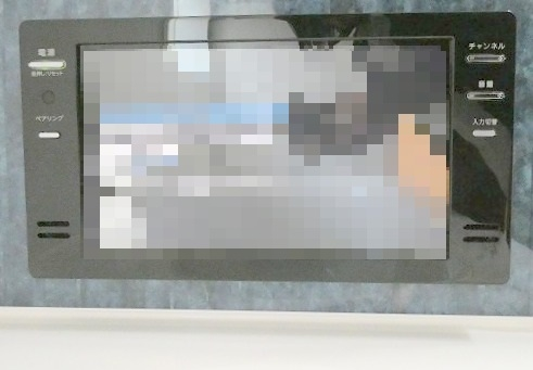 新築戸建 三郷市栄1丁目 つくばエクスプレス三郷中央駅 3300万円