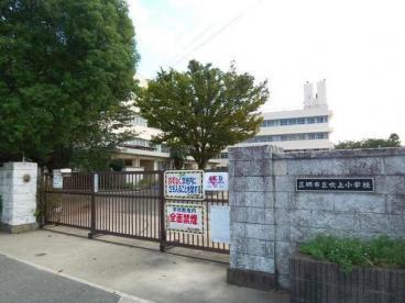 中古マンション 三郷市戸ケ崎 つくばエクスプレス八潮駅 2500万円
