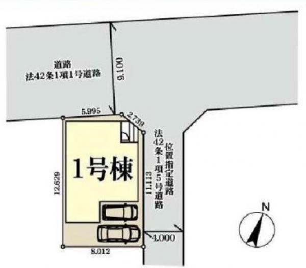 新築戸建 三郷市上口1丁目 つくばエクスプレス三郷中央駅 2780万円