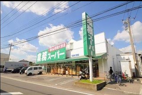 中古マンション 草加市氷川町 東武伊勢崎線草加駅 3250万円