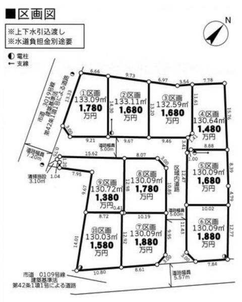 土地 三郷市彦糸1丁目 JR武蔵野線吉川駅 1480万円
