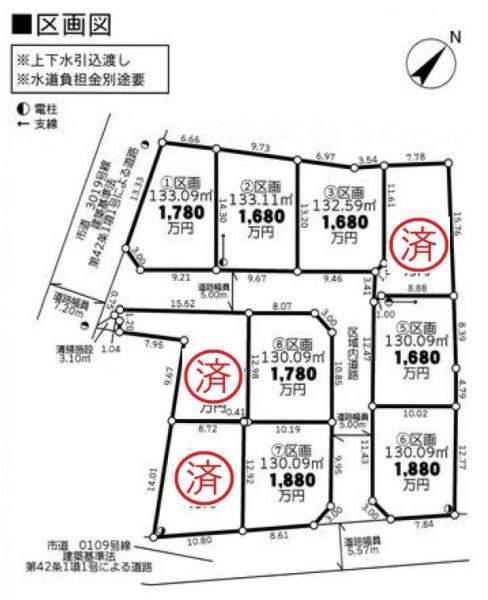 土地 三郷市彦糸1丁目 JR武蔵野線吉川駅 1680万円