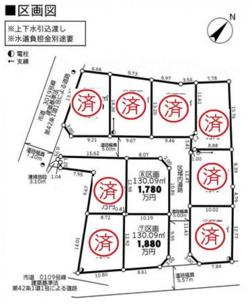 土地 三郷市彦糸1丁目 JR武蔵野線吉川駅 1780万円
