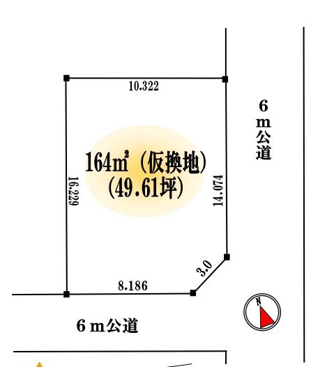 土地 八潮市大字古新田 つくばエクスプレス八潮駅 3780万円