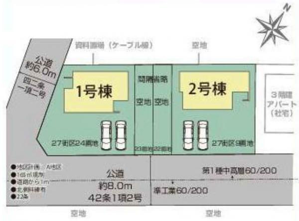 新築戸建 八潮市大字大原 つくばエクスプレス八潮駅 5390万円
