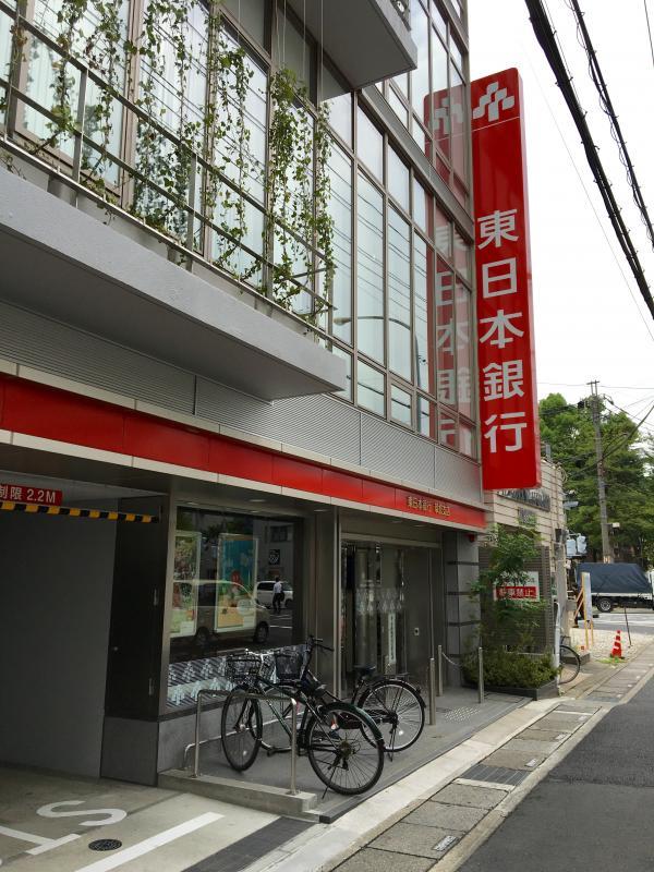 中古マンション 草加市瀬崎5丁目 東武伊勢崎線谷塚駅 2490万円