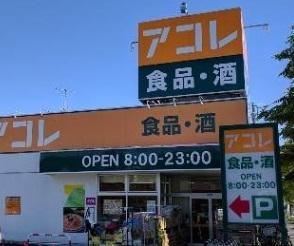 新築戸建 吉川市高久1丁目 JR武蔵野線吉川駅 3690万円