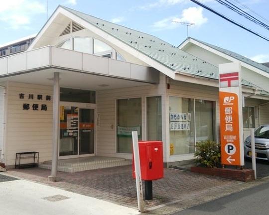 新築戸建 吉川市高久1丁目 JR武蔵野線吉川駅 3590万円