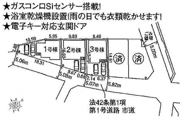 新築戸建 草加市青柳4丁目 東武伊勢崎線新田駅 3399万円