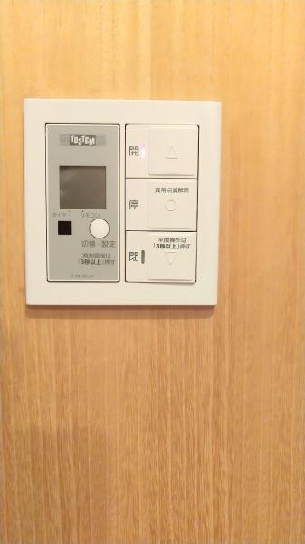 中古戸建 三郷市彦糸1丁目 JR武蔵野線新三郷駅 3480万円