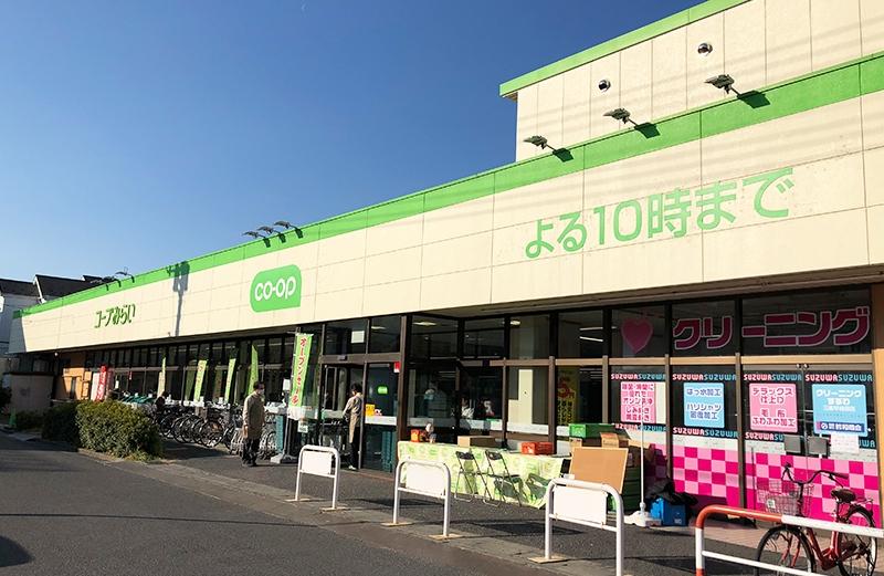 新築戸建 三郷市早稲田2丁目 JR武蔵野線三郷駅 3680万円