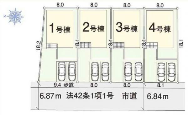 新築戸建 三郷市東町 つくばエクスプレス三郷中央駅 3480万円