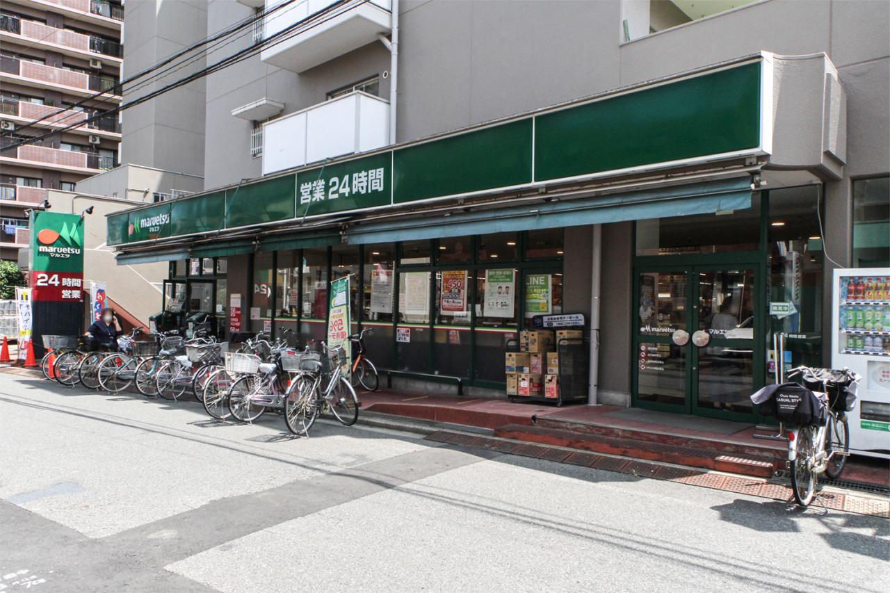マルエツ 連雀町店
