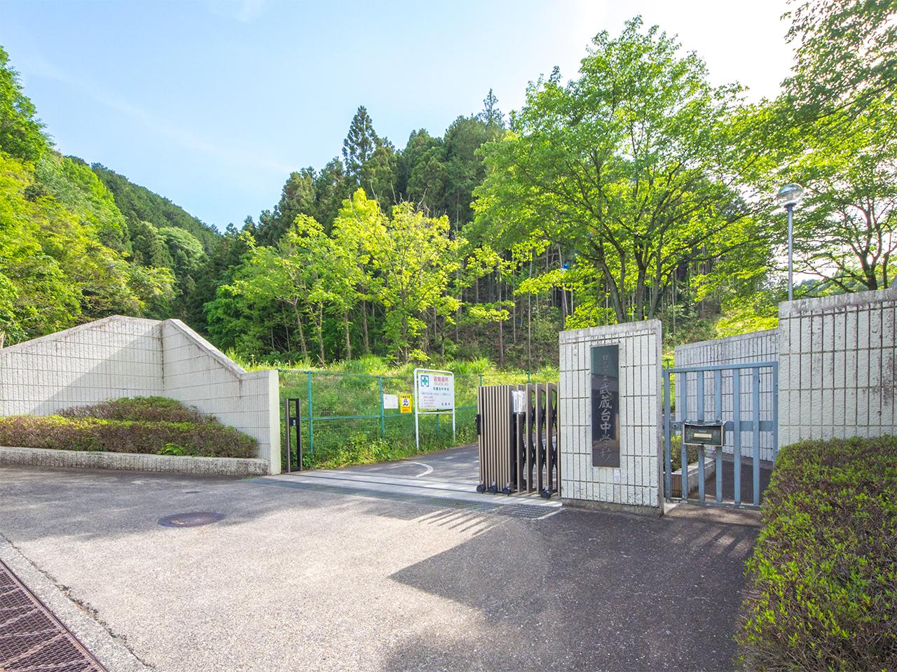 日高市立武蔵台中学校