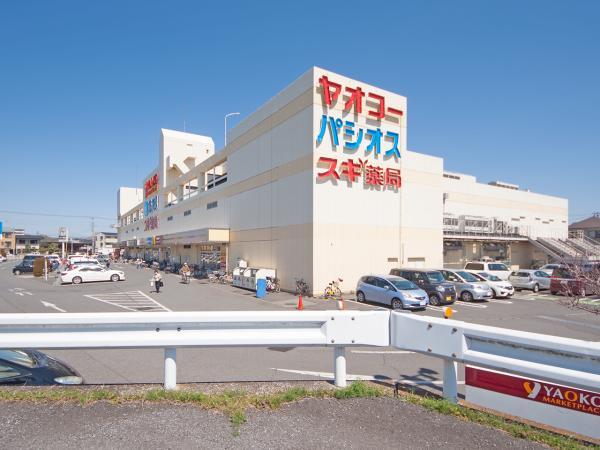 ヤオコー狭山店
