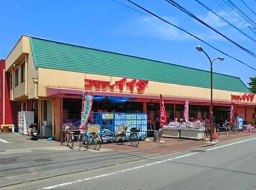 コモディイイダ 大井店