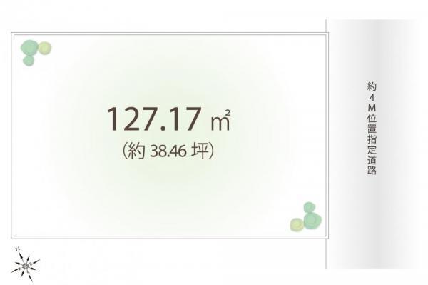 土地 東京都府中市新町1丁目 JR中央線国分寺駅 3780万円