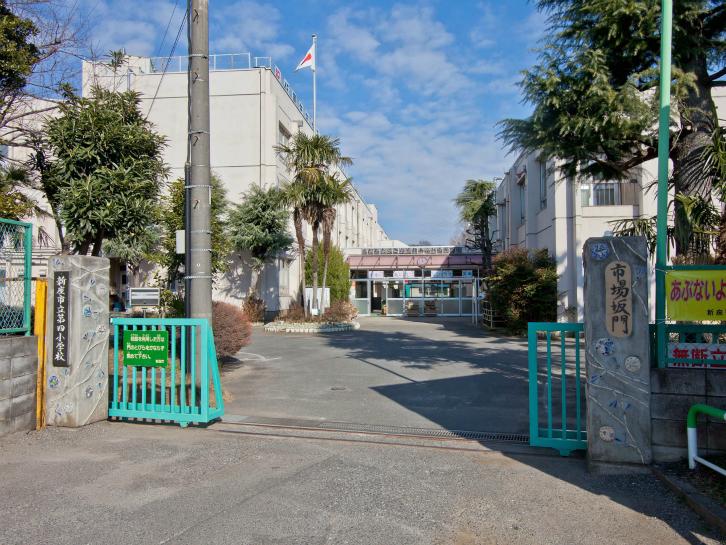 新座市立第四小学校
