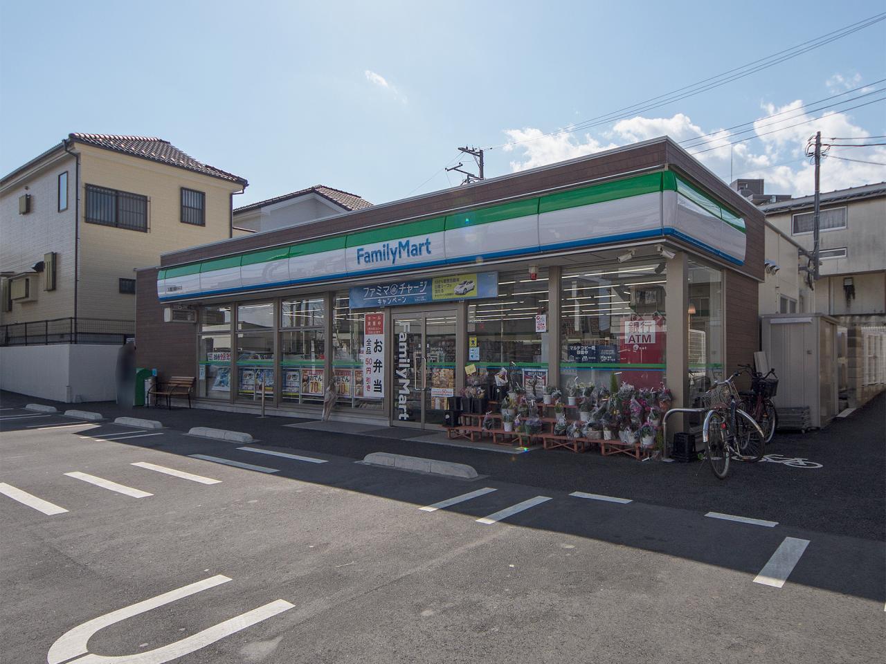 ファミリーマート 入間川病院前店