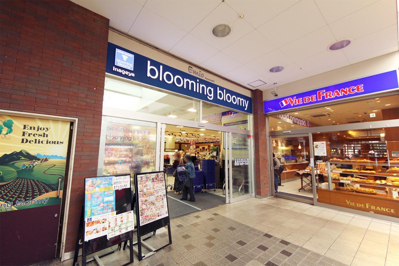 bloomingbloomy狭山市駅店