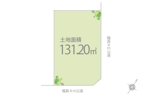 土地 埼玉県朝霞市三原5丁目 東武東上線朝霞台駅 3880万円
