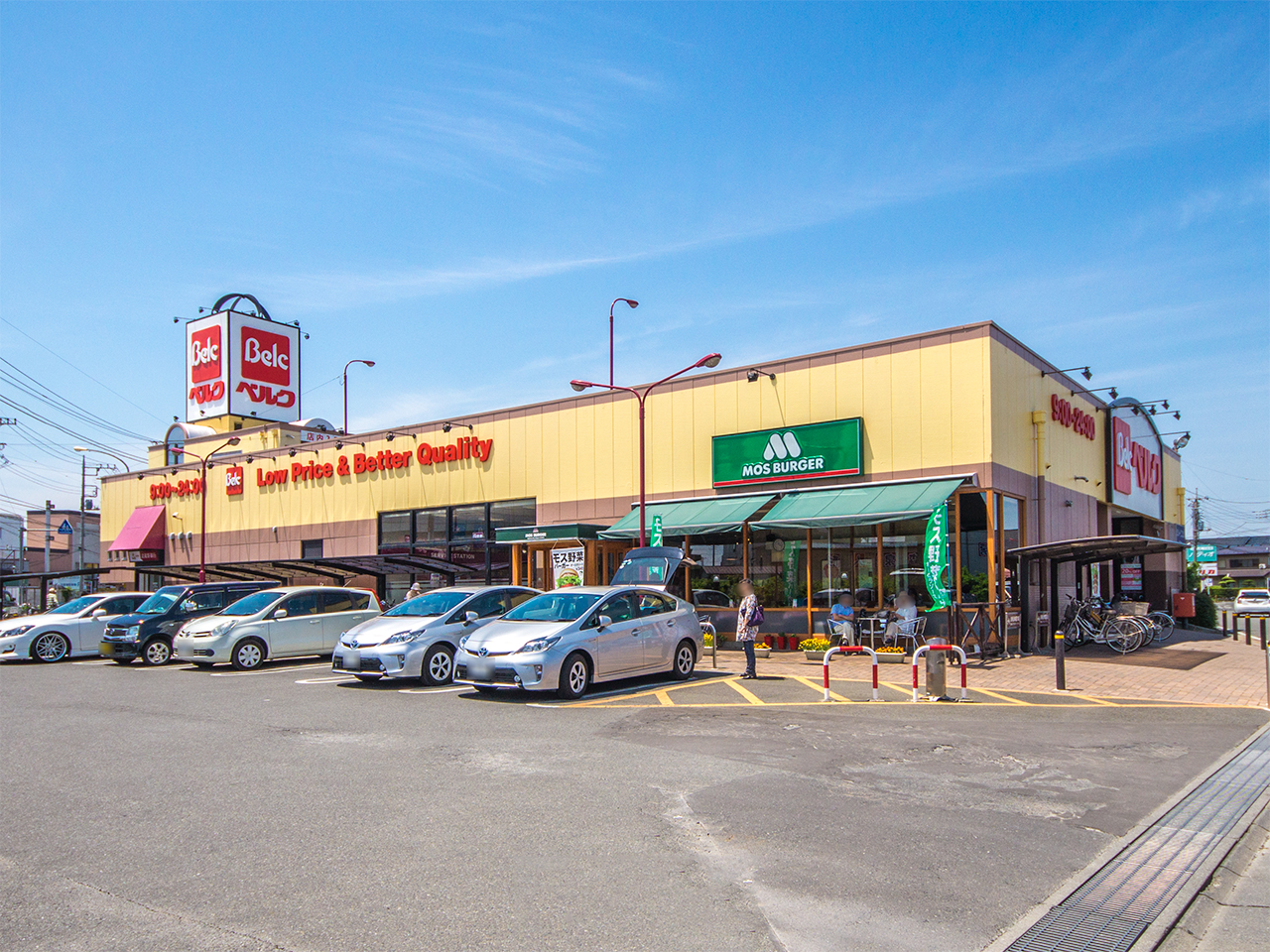 ベルク 緑町店
