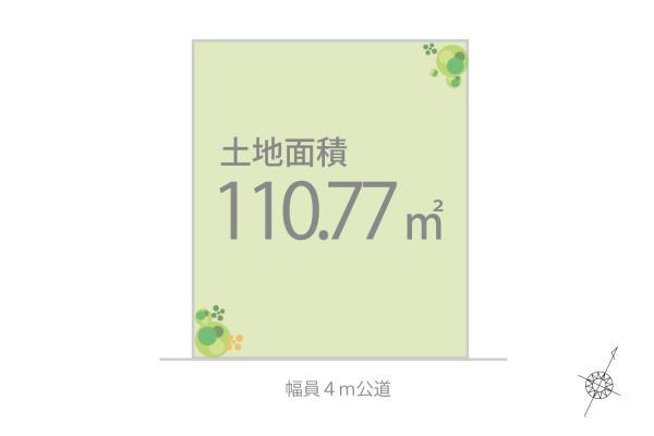 土地 埼玉県朝霞市三原5丁目 東武東上線志木駅 3250万円