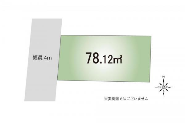 土地 東京都小金井市本町3丁目 JR中央線武蔵小金井駅 3880万円