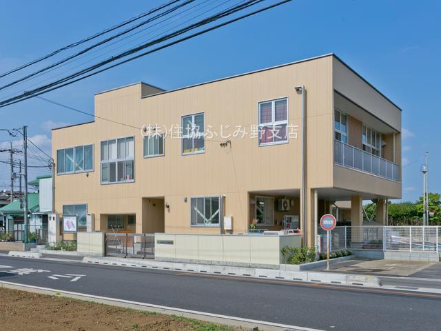 三芳町立第二保育所