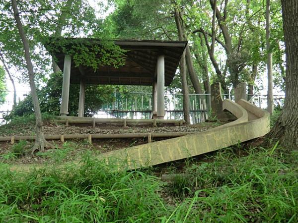 山室緑地公園