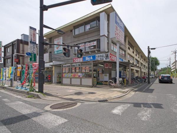 ビッグ・エー-新所沢店