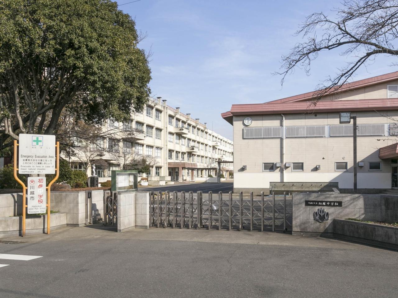 川越市立初雁中学校
