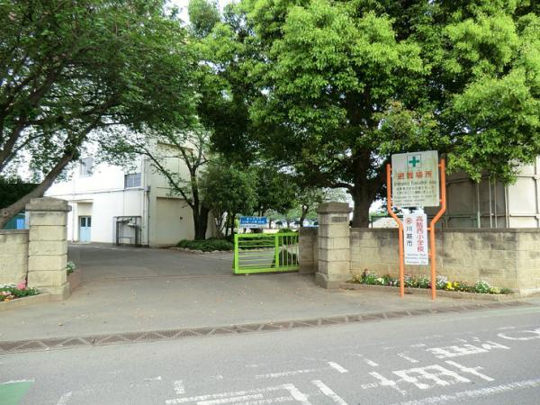 川越市立高階西小学校