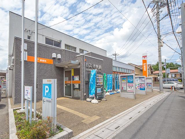 日高郵便局