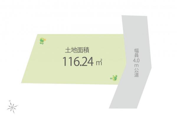 土地 狭山市大字東三ツ木 西武新宿線新狭山駅 1900万円