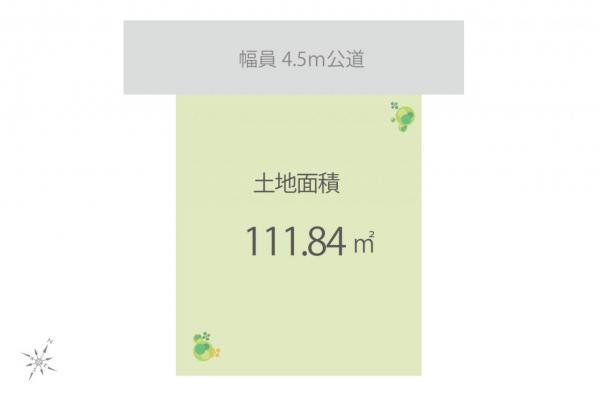 土地 日高市大字女影 JR川越線武蔵高萩駅 780万円