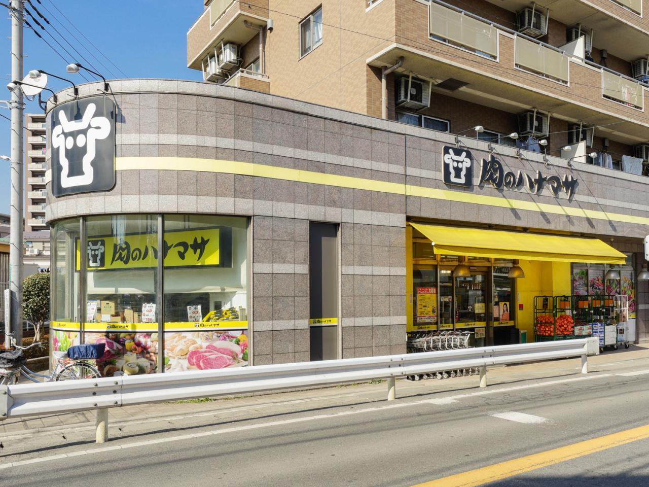 肉のハナマサ ひばりケ丘店