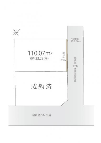 土地 国分寺市内藤2丁目 JR武蔵野線西国分寺駅 7500万円